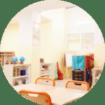 Asnieres salle classe 2